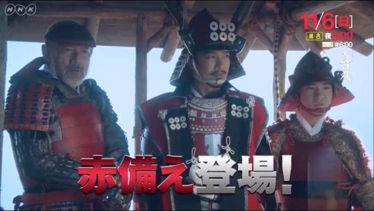 【実況・感想】真田丸(44)「築城」