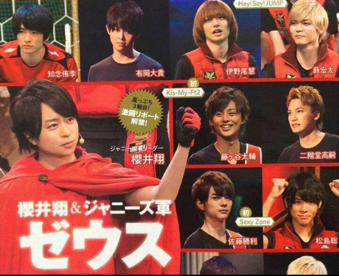Hey!Say!JUMP知念侑李、嵐・櫻井翔は「すごく怖い」先輩?「カメラが回っていないときは一言もしゃべらない」
