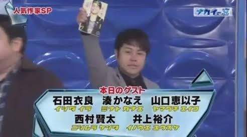 中居正広に蒼井優、成功の秘訣はハンパない読書量だった!?