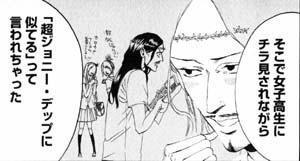 「聖☆おにいさん」実写ドラマ化決定