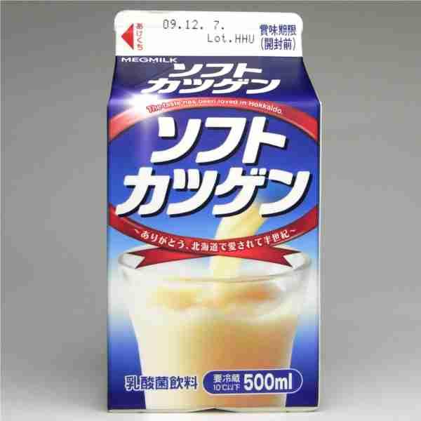 【酒以外】飲んだことがある商品にプラスを押すトピ