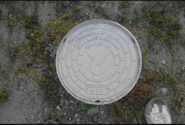 保育園で1歳男児が意識不明 福岡、園内の排水溝で発見