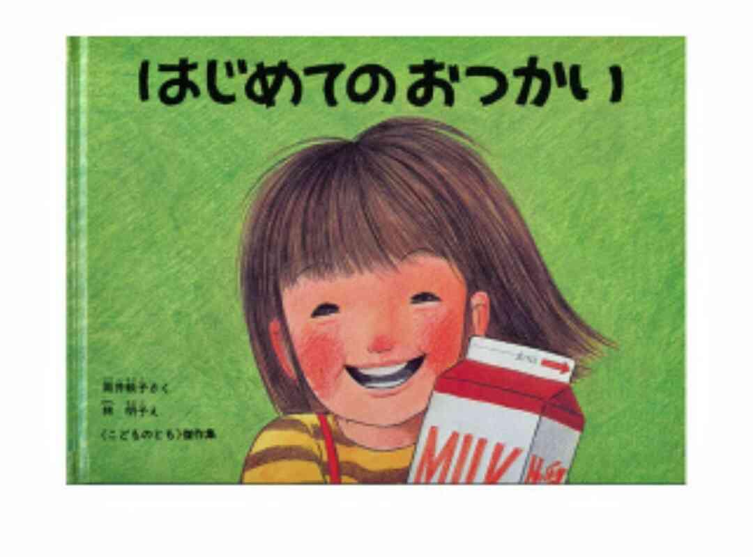 家にあるおもちゃ/絵本にプラスするトピ