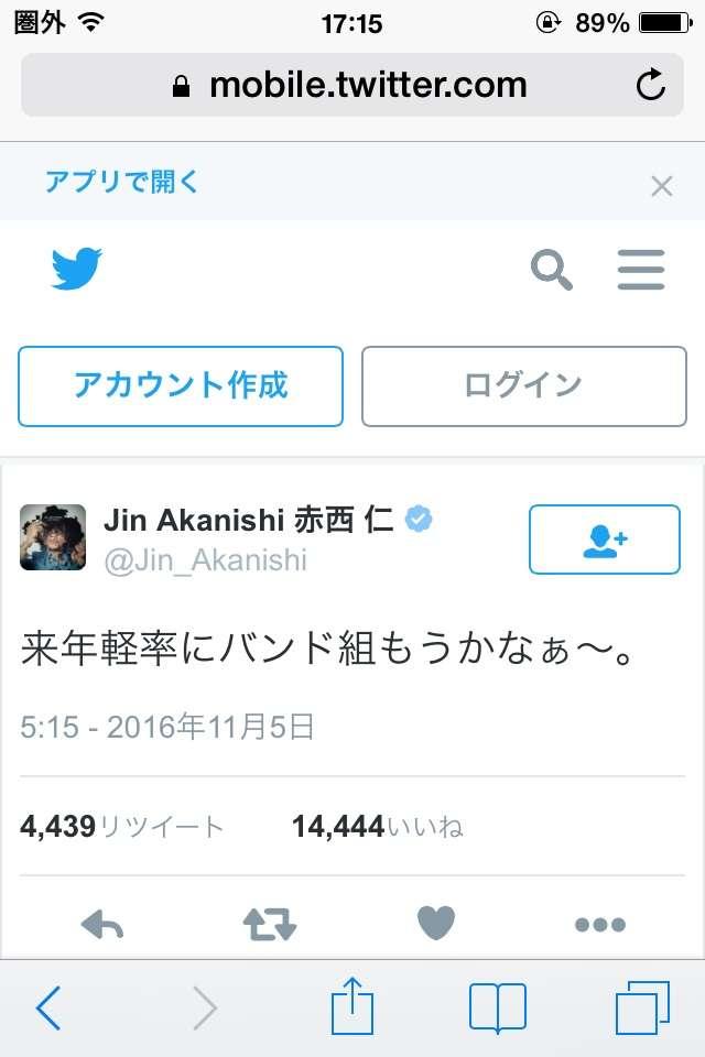 """赤西仁ライブに山田孝之が登場 """"JINTAKA""""再び"""