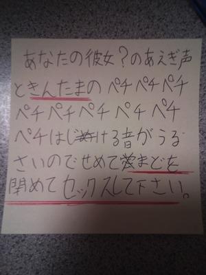 【エロ注意】下ネタ川柳 ~秋~