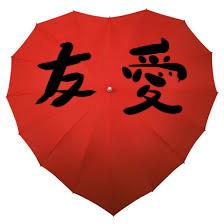 <名古屋「友愛の傘」>無料貸し出し12万本 なぜか戻らず