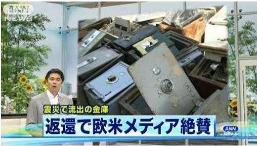 外国人の落とし物激増、昨年度で5万点返還…日本の「おもてなし」に感涙も