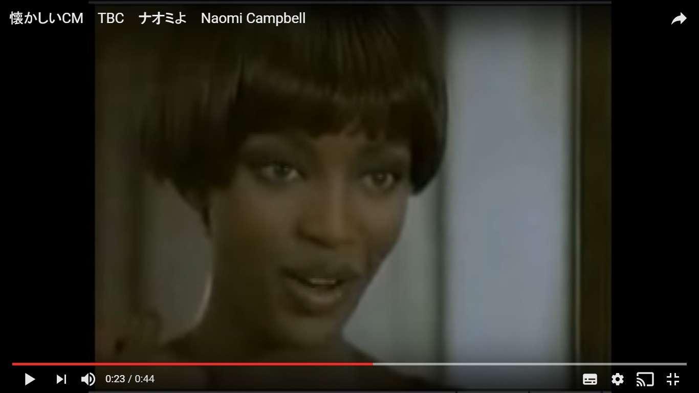 ナオミ・キャンベル、整形で顔がピート・バーンズ化?
