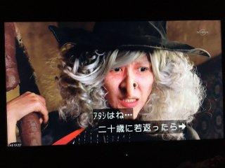 水野美紀が魔女演技で「干され女優」から「深夜ドラマの女王」へ返り咲き