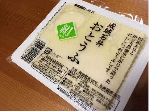 成城石井のオススメ教えて〜☆