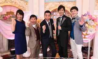 【実況・感想】日本国民がガチで投票!お菓子総選挙2016