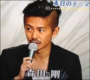 宮沢りえ 熱愛報道のV6森田剛と絆の「手つなぎ沖縄旅行」