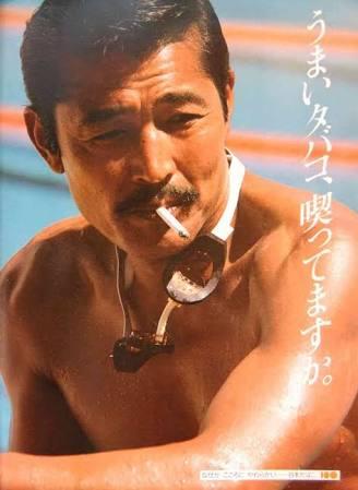 色気のある男性の画像