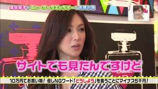 深田恭子(34)、21歳・大野いとと並ぶも「同い年に見える」の声