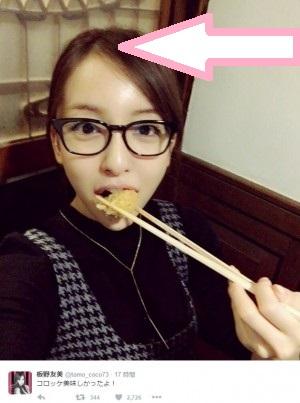 板野友美、めがね姿でコロッケ食べるレアショットに「こういうツイート嬉しい」
