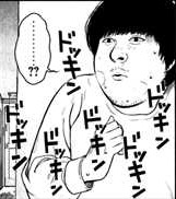 映画「ミュージアム」みた方!