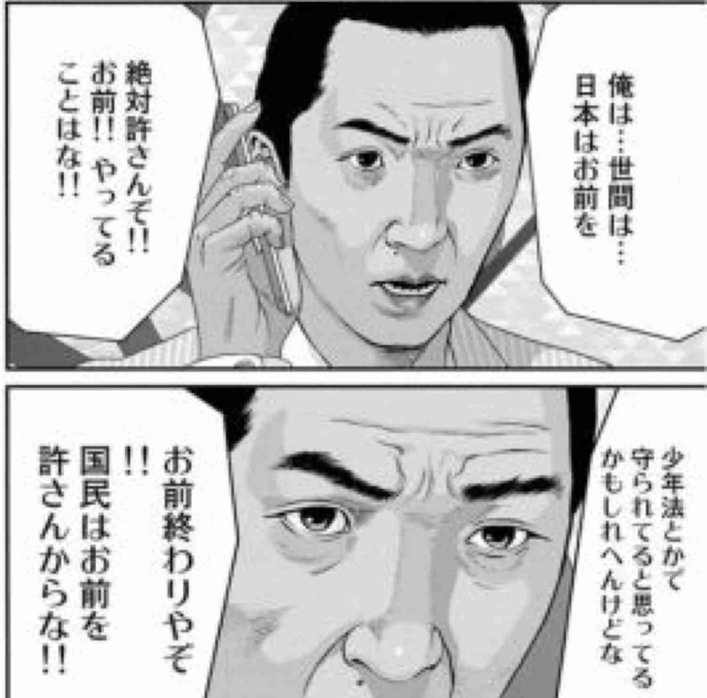 城崎温泉で旅館まわり靴30足以上?盗む、少年3人逮捕「おしゃれな靴ほしかった」 兵庫県警