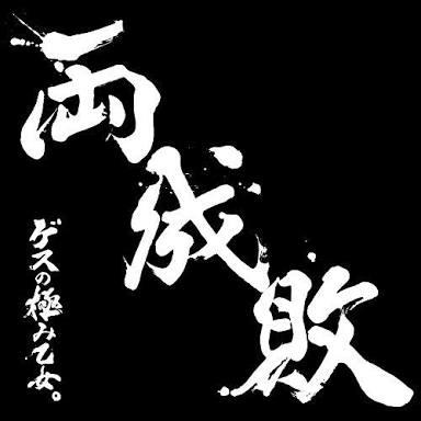 """三船美佳にも疑惑の目 高橋ジョージの""""粘り腰""""で形勢逆転"""
