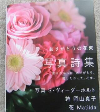 母への誕生日プレゼントのオススメ!