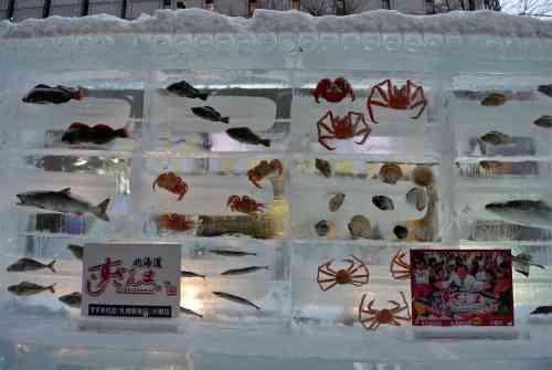 「スペースワールド」魚5千匹氷漬けのスケートリンク 解凍しお祓いへ