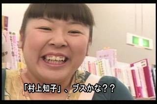 「被害者は数人ではない」AKB48関係者、メンバーへのセクハラで「楽屋出入り禁止」へ