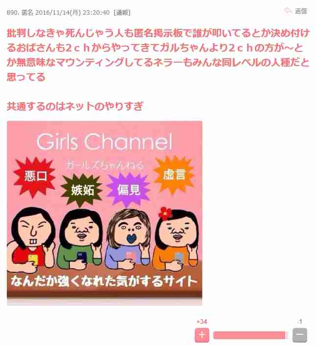 新垣結衣&井川遥が負けた!「彼女にしたい旬ドラマ女優」1位は…