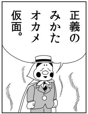 フジテレビ:ドラマ3作品が異例のコラボ 瀧本美織、川口春奈、倉科カナ3人のヒロインがリレー方式でカメオ出演
