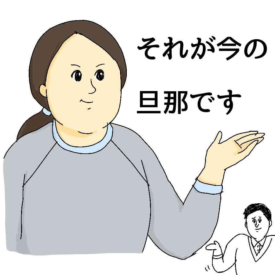 【アダルト注意】大きさ・硬さ・スタミナ・テクニック重要な順番は?
