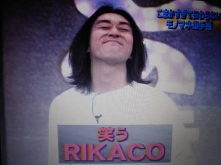 RIKACOになりきるトピ
