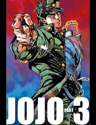 『ジョジョの奇妙な冒険』好きな方集まりましょう