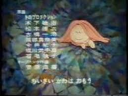 記憶の片隅にあるアニメ