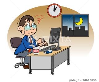 旦那さんが夜勤または早朝出勤の方