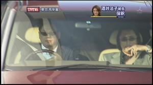"""テレビ復帰狙う酒井法子の""""マンモス邪魔者""""高相祐一"""