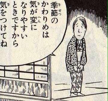 米在住の野沢直子、手のひら返しでトランプ支持「旦那も同じ髪型に」