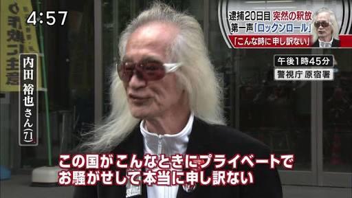 所持金ゼロで「たばこ10箱」注文…73歳の男が口論のコンビニ店長ら殴打 大阪