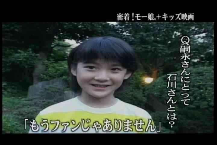 """""""ももち""""嗣永桃子 来年6月いっぱいで芸能界引退「新たな道へ」"""