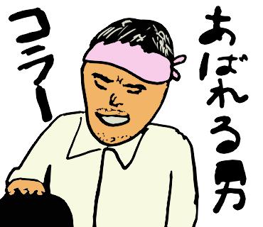 お絵描き初心者練習帳