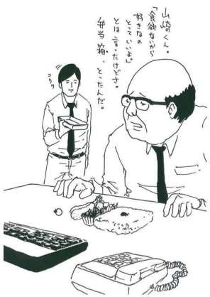 〜マンガの好きなヒトコマを貼るトピ〜