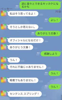 押切もえさんらのメール盗み見容疑 日経新聞社員を逮捕