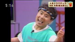 片岡鶴太郎の「度を越した健康オタク生活」「ミイラみたいな細い体」に驚愕の声