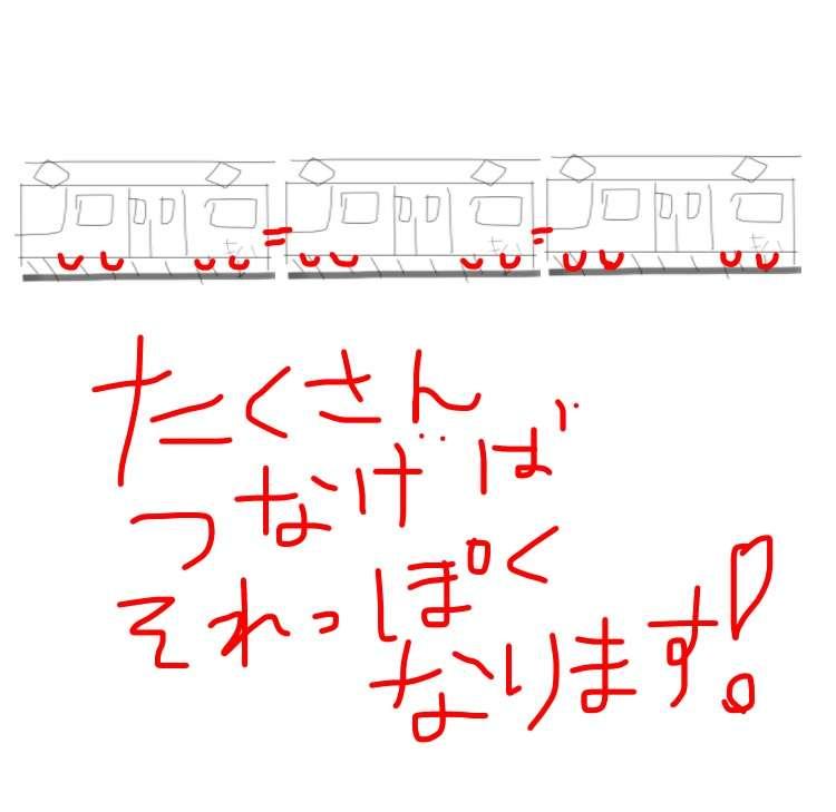 絵の上手い人に自分の絵に赤ペンいれて指導してもらうトピ