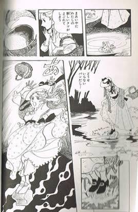 萩尾望都さんの作品が好きな方