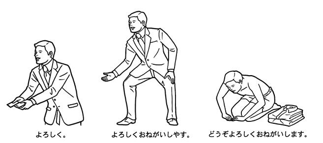 【シュール】笑える挿絵ください