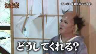「男性が燃えている」 茨城・土浦のファミレスで火災 男女全身にやけど
