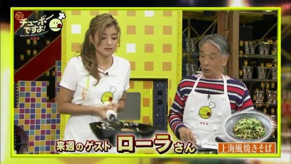 『チューボーですよ!』終了「女子アナ出ず」が原因?かつては「TBSの人気女子アナ枠」だったが…