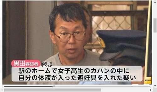 京都の足なめ男、強制わいせつ容疑などで逮捕…車の運転席で、女性の足35分間なめ続ける