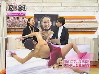『Chef』大コケで…松嶋菜々子に続いて、天海祐希もフジテレビと絶縁へ!?