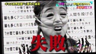 鈴木奈々が婚約指輪紛失、夫に言わずTVで告白
