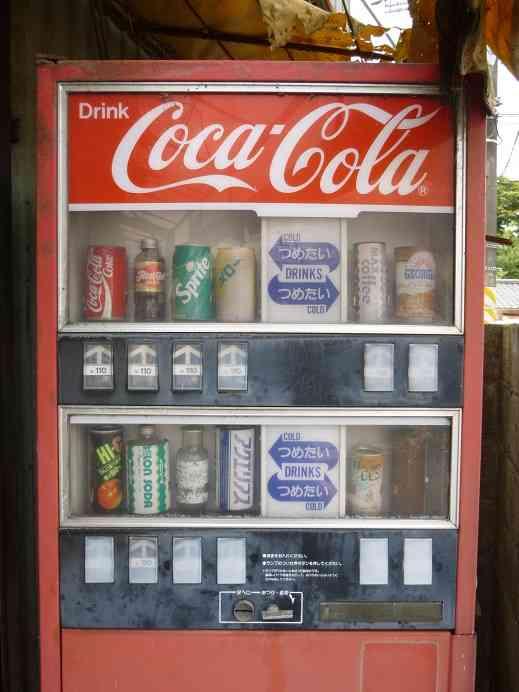 家から一番近い自動販売機は?