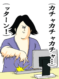 「キーボードを叩く音がうるさい!」匿名ブログに共感集まる